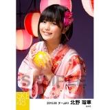 SKE48 2016年8月度 個別生写真「夏祭り」5枚セット 北野瑠華