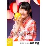 SKE48 2016年8月度 個別生写真「夏祭り」5枚セット 白井琴望