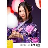 SKE48 2016年8月度 個別生写真「夏祭り」5枚セット 古畑奈和