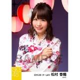 SKE48 2016年8月度 個別生写真「夏祭り」5枚セット 松村香織