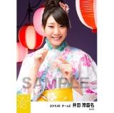 SKE48 2016年8月度 個別生写真「夏祭り」5枚セット 井田玲音名
