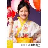 SKE48 2016年8月度 個別生写真「夏祭り」5枚セット 後藤楽々