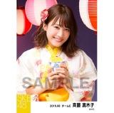 SKE48 2016年8月度 個別生写真「夏祭り」5枚セット 斉藤真木子