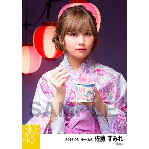 SKE48 2016年8月度 個別生写真「夏祭り」5枚セット 佐藤すみれ