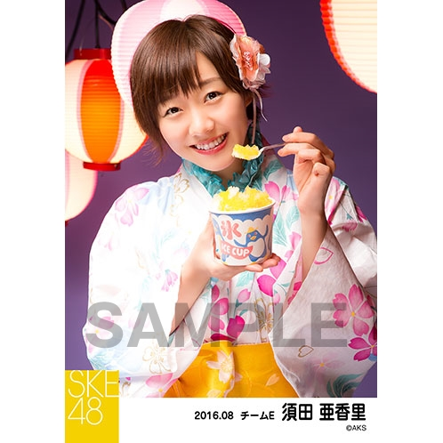SKE48 2016年8月度 個別生写真「夏祭り」5枚セット 須田亜香里