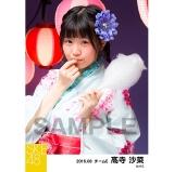 SKE48 2016年8月度 個別生写真「夏祭り」5枚セット 髙寺沙菜