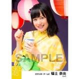 SKE48 2016年8月度 個別生写真「夏祭り」5枚セット 福士奈央