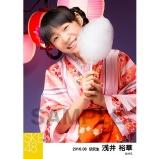 SKE48 2016年8月度 個別生写真「夏祭り」5枚セット 浅井裕華