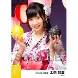 SKE48 2016年8月度 個別生写真「夏祭り」5枚セット 太田彩夏