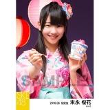 SKE48 2016年8月度 個別生写真「夏祭り」5枚セット 末永桜花