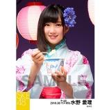 SKE48 2016年8月度 個別生写真「夏祭り」5枚セット 水野愛理