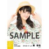 SKE48 2016年8月度 net shop限定個別生写真「サマーバケーション」5枚セット 東李苑
