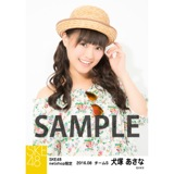 SKE48 2016年8月度 net shop限定個別生写真「サマーバケーション」5枚セット 犬塚あさな