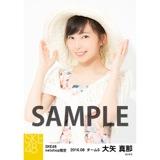SKE48 2016年8月度 net shop限定個別生写真「サマーバケーション」5枚セット 大矢真那