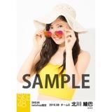 SKE48 2016年8月度 net shop限定個別生写真「サマーバケーション」5枚セット 北川綾巴