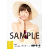 SKE48 2016年8月度 net shop限定個別生写真「サマーバケーション」5枚セット 後藤理沙子