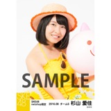 SKE48 2016年8月度 net shop限定個別生写真「サマーバケーション」5枚セット 杉山愛佳