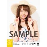 SKE48 2016年8月度 net shop限定個別生写真「サマーバケーション」5枚セット 竹内舞