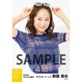 SKE48 2016年8月度 net shop限定個別生写真「サマーバケーション」5枚セット 都築里佳