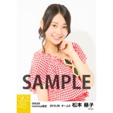 SKE48 2016年8月度 net shop限定個別生写真「サマーバケーション」5枚セット 松本慈子