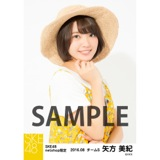 SKE48 2016年8月度 net shop限定個別生写真「サマーバケーション」5枚セット 矢方美紀