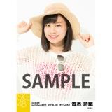SKE48 2016年8月度 net shop限定個別生写真「サマーバケーション」5枚セット 青木詩織