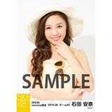 SKE48 2016年8月度 net shop限定個別生写真「サマーバケーション」5枚セット 石田安奈