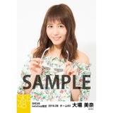 SKE48 2016年8月度 net shop限定個別生写真「サマーバケーション」5枚セット 大場美奈