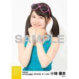 SKE48 2016年8月度 net shop限定個別生写真「サマーバケーション」5枚セット 小畑優奈