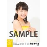 SKE48 2016年8月度 net shop限定個別生写真「サマーバケーション」5枚セット 惣田紗莉渚