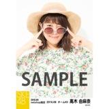 SKE48 2016年8月度 net shop限定個別生写真「サマーバケーション」5枚セット 高木由麻奈