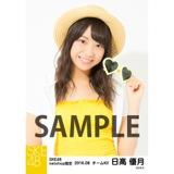 SKE48 2016年8月度 net shop限定個別生写真「サマーバケーション」5枚セット 日高優月