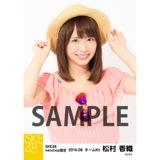 SKE48 2016年8月度 net shop限定個別生写真「サマーバケーション」5枚セット 松村香織