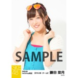 SKE48 2016年8月度 net shop限定個別生写真「サマーバケーション」5枚セット 鎌田菜月