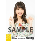 SKE48 2016年8月度 net shop限定個別生写真「サマーバケーション」5枚セット 熊崎晴香