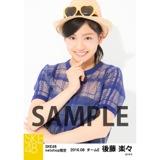 SKE48 2016年8月度 net shop限定個別生写真「サマーバケーション」5枚セット 後藤楽々