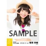 SKE48 2016年8月度 net shop限定個別生写真「サマーバケーション」5枚セット 菅原茉椰