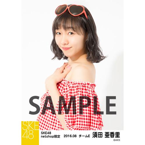 SKE48 2016年8月度 net shop限定個別生写真「サマーバケーション」5枚セット 須田亜香里