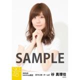 SKE48 2016年8月度 net shop限定個別生写真「サマーバケーション」5枚セット 谷真理佳