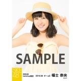 SKE48 2016年8月度 net shop限定個別生写真「サマーバケーション」5枚セット 福士奈央