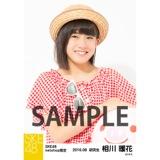 SKE48 2016年8月度 net shop限定個別生写真「サマーバケーション」5枚セット 相川暖花