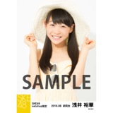 SKE48 2016年8月度 net shop限定個別生写真「サマーバケーション」5枚セット 浅井裕華