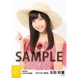 SKE48 2016年8月度 net shop限定個別生写真「サマーバケーション」5枚セット 太田彩夏