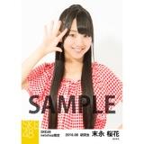 SKE48 2016年8月度 net shop限定個別生写真「サマーバケーション」5枚セット 末永桜花