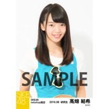 SKE48 2016年8月度 net shop限定個別生写真「サマーバケーション」5枚セット 髙畑結希