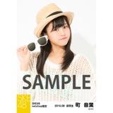 SKE48 2016年8月度 net shop限定個別生写真「サマーバケーション」5枚セット 町音葉