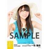 SKE48 2016年8月度 net shop限定個別生写真「サマーバケーション」5枚セット 一色嶺奈