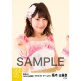 SKE48 2016年9月度 net shop限定個別生写真「パレオはエメラルド」衣装5枚セット 高木由麻奈