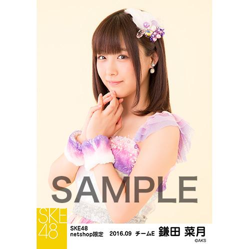 SKE48 2016年9月度 net shop限定個別生写真「パレオはエメラルド」衣装5枚セット 鎌田菜月