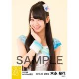 SKE48 2016年9月度 net shop限定個別生写真「パレオはエメラルド」衣装5枚セット 末永桜花